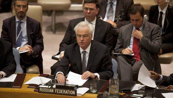 Постпред РФ при ООН Виталий Чуркин. Архивное фото