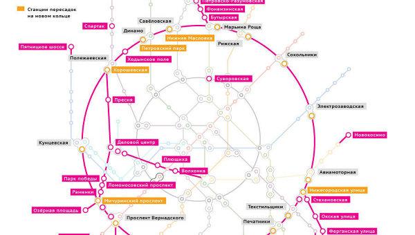 Схема развития метрополитена до 2020 года фото 45
