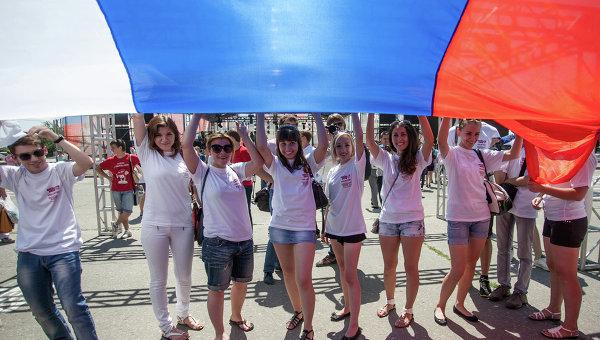 Празднование Дня России в Сочи