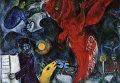 """""""Падающий ангел"""". 1923 - 1947. Марк Шагал"""