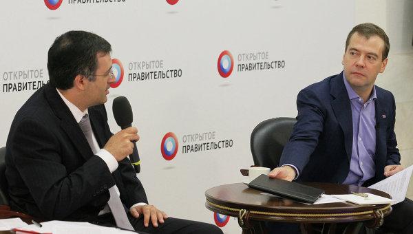 Д.Медведев на заседании Открытого правительства