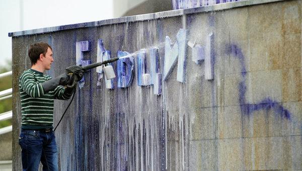Памятник ельцину в екатеринбурге осквернили недорогие памятники в москве 9 мая 2018