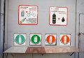 Пункт раздельного сбора мусора на территории центра дизайна Artplay