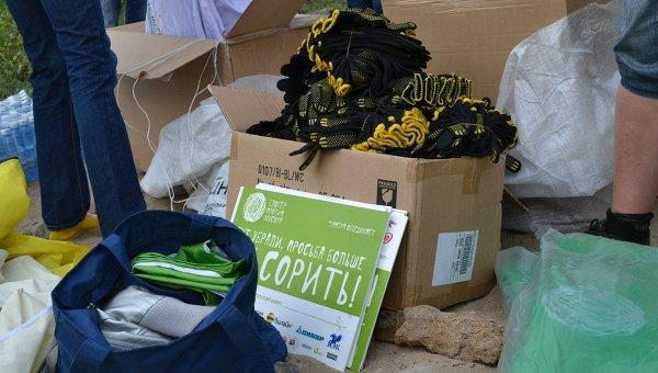 Акция Блогер.против.мусора в Волгограде