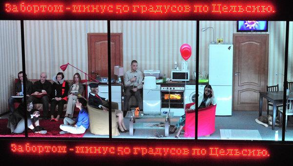 Спектакль Ставангер (Pulp people) в постановке К.Богомолова