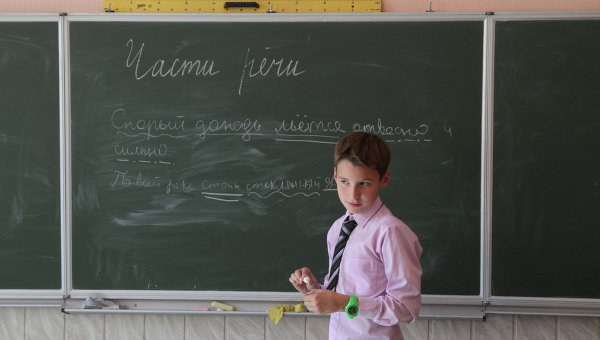 Урок русского языка в школе. Архивное фото