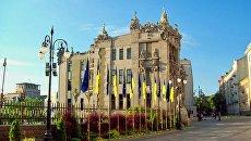 Киев резиденция президента Банковая Дом с химерами