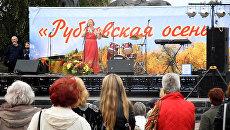 Фестиваль Николая Рубцова собрал литераторов и музыкантов в Вологде