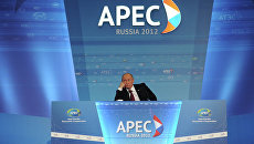Пресс-конференция президента РФ по итогам форума АТЭС