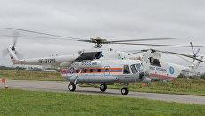 Вертолет Ми-8 для проведения поисково-спасательных работ. Архивное фото