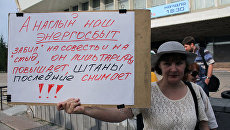 Митинг 31 в Омске