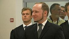 Норвежский стрелок Андерс Брейвик слушал приговор и ухмылялся