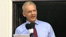 Ассанж обратился к Обаме с балкона посольства Эквадора в Лондоне