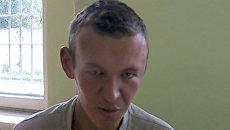 Подозреваемый в убийстве Богдана Прахова дает показания. Кадры допроса