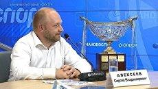 Организаторы Суперкубка России по футболу показали оригинал трофея