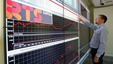На фондовой бирже. Архивное фото