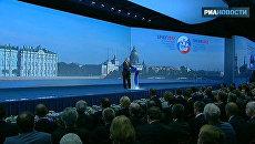 Пленарное заседание XVI Петербургского международного экономического форума с участием Владимира Путина