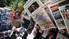 Правоцентристская партия Новая демократия выиграла досрочные парламентские выборы в Греции