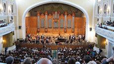 Академический симфонический оркестр Московской филармонии. Архивное фото