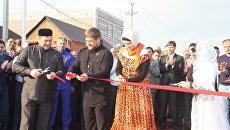 Рамзан Кадыров открыл восстановленный поселок Войково в Чечне