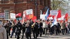 Первомайская демонстрация в Костроме