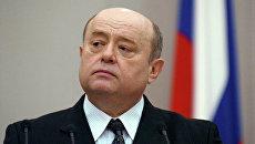 Экс-директор Службы внешней разведки (СВР) Михаил Фрадков. Архивное фото