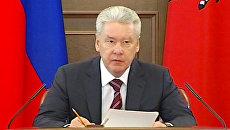 Собянин повысит зарплату бюджетников новой Москвы на 30%