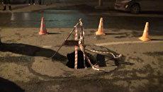 Двухметровая яма образовалась на дороге в центре Москвы