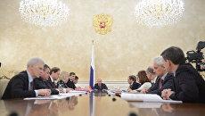 Премьер-министр РФ В.Путин провел совещание правительства РФ
