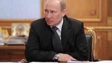 Владимир Путин проводит совещание в Доме правительства РФ. Архив