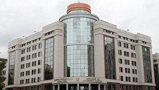 Здание Верховного Суда Республики Татарстан. Архивное фото