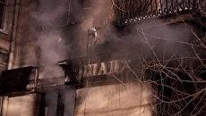 Пожар в кафе Белладжио в центре Волгограда. Видео с места ЧП