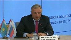 Ученые и специалисты ЕАБР оценили эффект интеграции экономик России, Казахстана, Беларуси и Украины