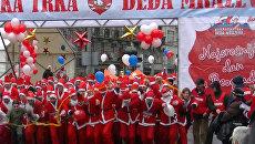Предновогодний забег в Белграде собрал тысячу Дедов Морозов