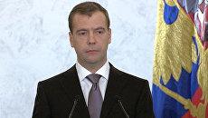 Медведев рассказал, какой видит новую политическую систему России