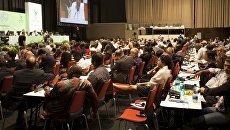 Конференция по климату в Дурбане