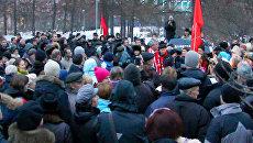 Санкционированная массовая акция. Мурманск. 10 декабря