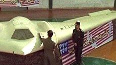 Военные Ирана показали сбитый американский беспилотник RQ-170