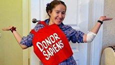 Осветитель РАМТа Анна Голосова - постоянный донор