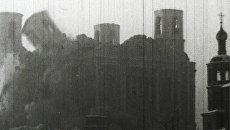 Как разрушали и возводили Храм Христа Спасителя. Архивные кадры