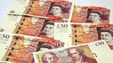 50-фунтовые банкноты Банка Англии образца 2011 года. Архивное фото