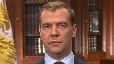 Медведев заявил, чем Россия ответит на развертывание ПРО в Европе