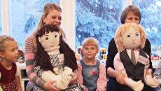 Ростовые куклы помогают детям подружиться с особенными сверстниками