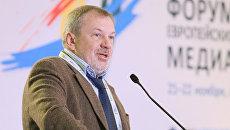 Председатель государственной радиокомпании Голос России Андрей Быстрицкий принимает участие в ежегодном форуме европейских и азиатских медиа в Астане