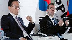 Форум Диалог Россия - Республика Корея в Санкт-Петербурге. 2 ноября 2011