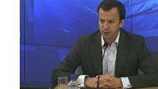 Саммит глав государств и правительств Группы двадцати во Франции