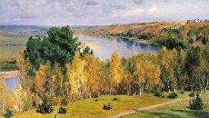 Василий Поленов Золотая осень, 1893