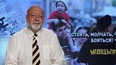 Новый белорусский закон: стоять, молчать, бояться!