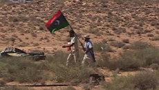 НАТО прекращает военную операцию в Ливии