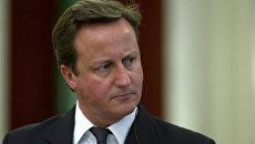 Премьер-министр Великобритании Д.Кэмерон выступил перед журналистами в Кремле